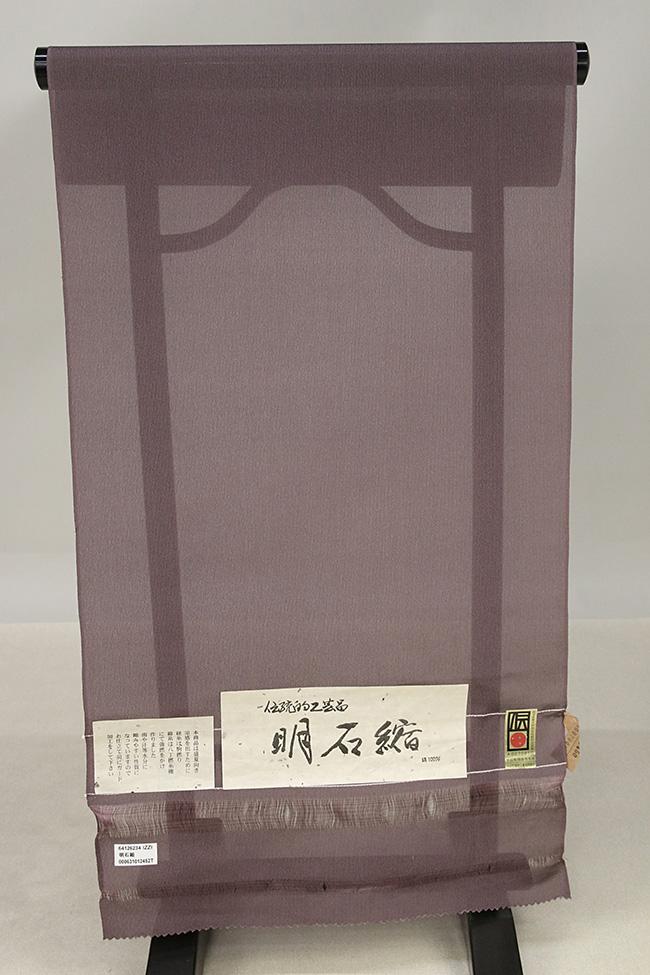 明石縮 伝統的工芸品 夏物 正絹 えんじ 反物価格
