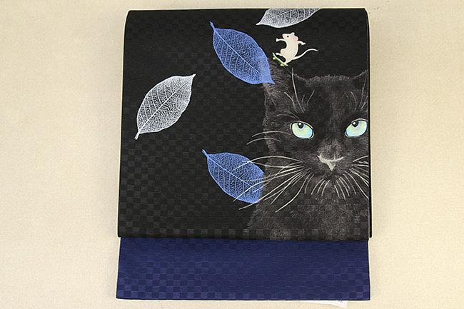 京都小泉 召しませ花 名古屋帯 猫 絹 黒