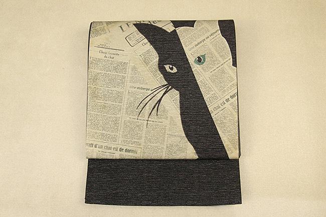 召しませ花 名古屋帯 猫 新聞 黒×ベージュ