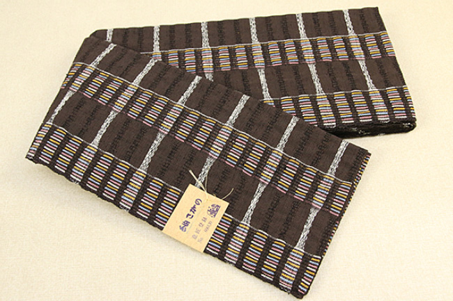 米沢織 紬さがの 半幅帯 綿 ボーダー 茶×白