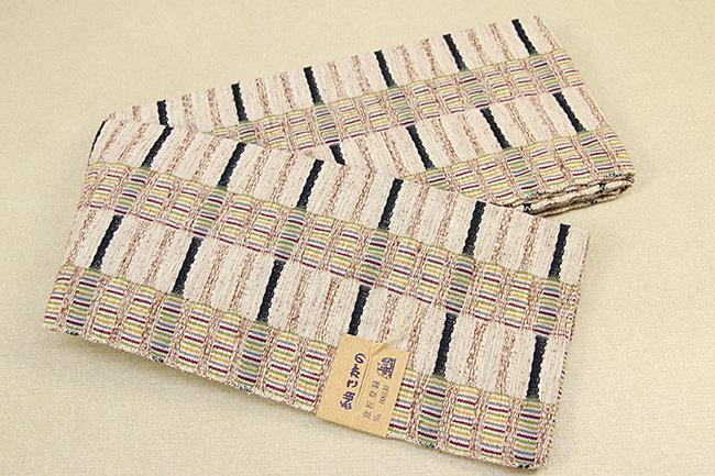 米沢織 紬さがの 半幅帯 綿 ボーダー ベージュ×黒