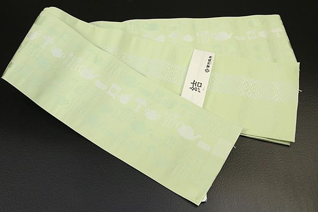 西村織物 結 博多織 正絹半幅帯 かがり仕立付 ティーセット 絹100% 緑