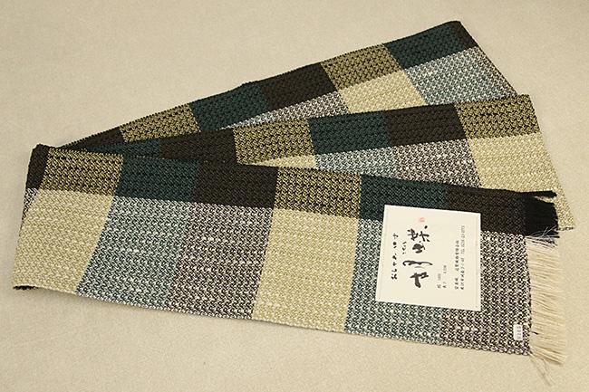 近賢織物 宝来織 胡蝶 半幅帯 正絹 黄×青緑