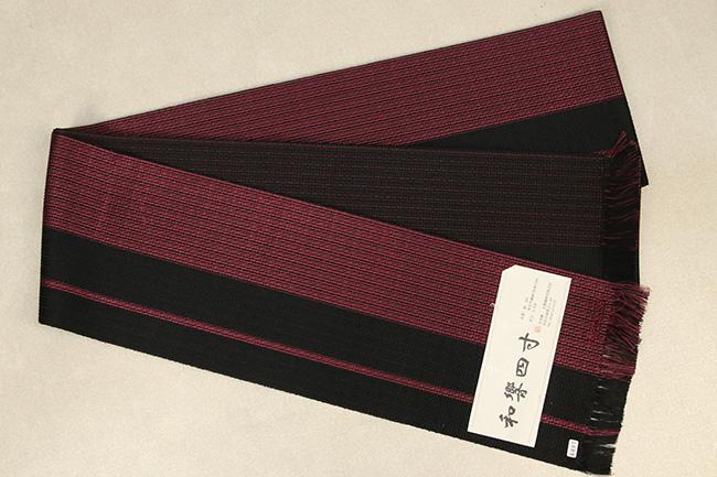 米沢織 近賢織物 半幅帯 和響四寸 黒×赤
