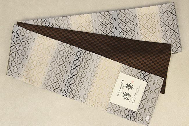米沢織 近賢織物 半幅帯 浮華 リバーシブル ベージュ×黄土×黒 市松茶