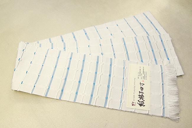 【あづまやオリジナル】米沢織 近賢織物 半幅帯 紙格子四寸 白×水色