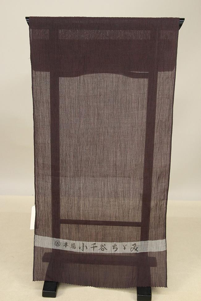 【AB反】夏着物 小千谷ちぢみ 吉新織物 楊柳 オーダー仕立て付き 赤茶