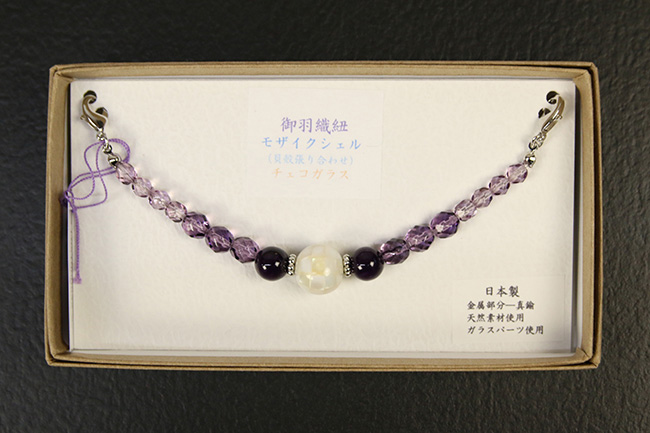 女性用羽織紐 モザイクシェル チェコガラス 紫