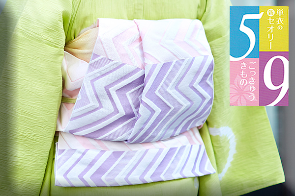 5-9きもの 織り兵児帯 ジグザグ ピンク