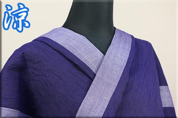 夏着物 近江ちぢみ Kimono Factory nono 楊柳 オーダー仕立て付き 青道 ライン 紫 ◆男女兼用◆