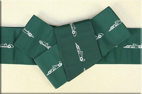 博多織 西村織物 角帯 正絹 レーシングカー 緑