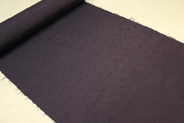 ひげ紬 正絹紬  瑞光 濃紫 人間失格で小栗旬さん着用の着物