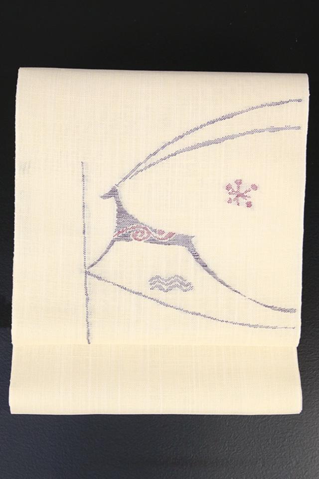 西陣織 夏物 本麻 八寸名古屋帯 トナカイ 生成り色 仕立付き