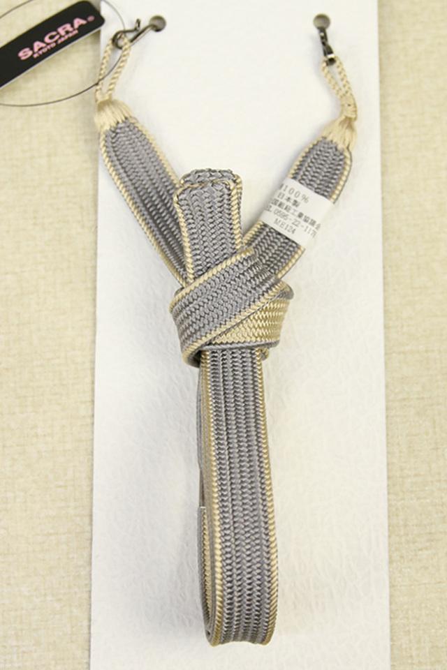 和小物さくら 男性用羽織紐 正絹 直付けタイプ 組紐 灰 ベージュ
