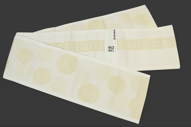 西村織物 結 博多織 正絹半幅帯 かがり仕立付 マム 絹100% 黄×白