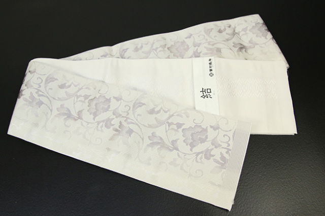西村織物 結 博多織 正絹半幅帯 かがり仕立付 唐草ぼかし 絹100% 白