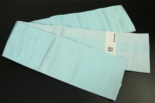 西村織物 結 博多織 正絹半幅帯 かがり仕立付 角縞 絹100% シアン
