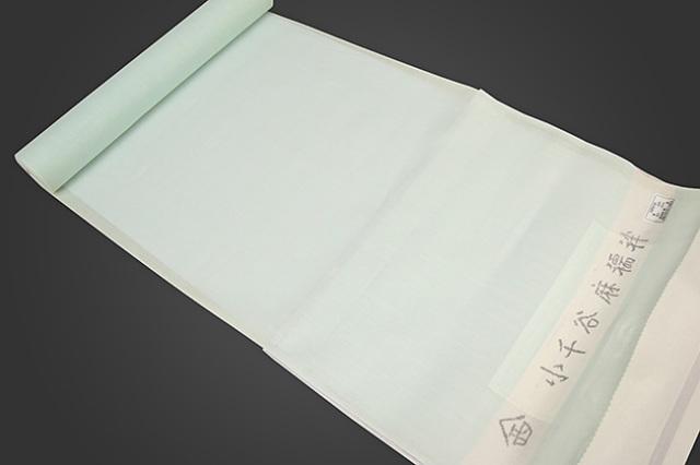 小千谷本麻長襦袢 オーダー仕立付  麻 薄水色 80番手 男女兼用