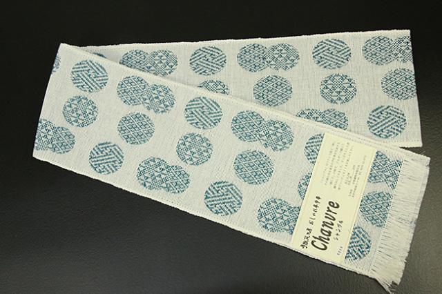 近賢織物 シャンヴル 半幅帯 刺し子風 麻帯 青緑 水玉