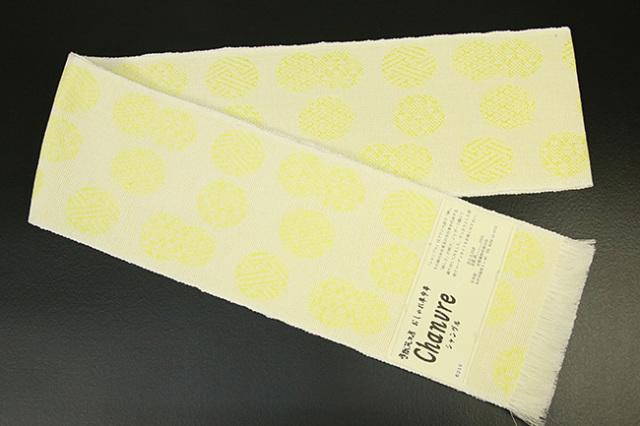 近賢織物 シャンヴル 半幅帯 刺し子風 麻帯 黄 水玉