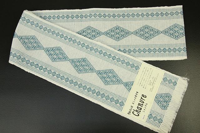 近賢織物 シャンヴル 半幅帯 刺し子風 麻帯 青緑 ひし形