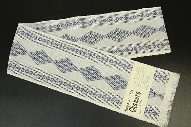 近賢織物 シャンヴル 半幅帯 刺し子風 麻帯 紺 ひし形