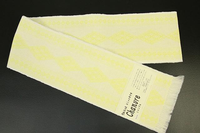 近賢織物 シャンヴル 半幅帯 刺し子風 麻帯 黄 ひし形