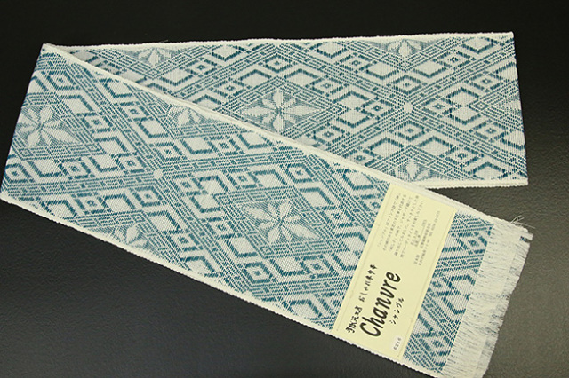 近賢織物 シャンヴル 半幅帯 刺し子風 麻帯 青緑 花