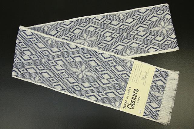 近賢織物 シャンヴル 半幅帯 刺し子風 麻帯 紺 花