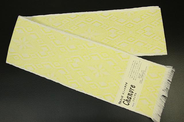 近賢織物 シャンヴル 半幅帯 刺し子風 麻帯 黄 花