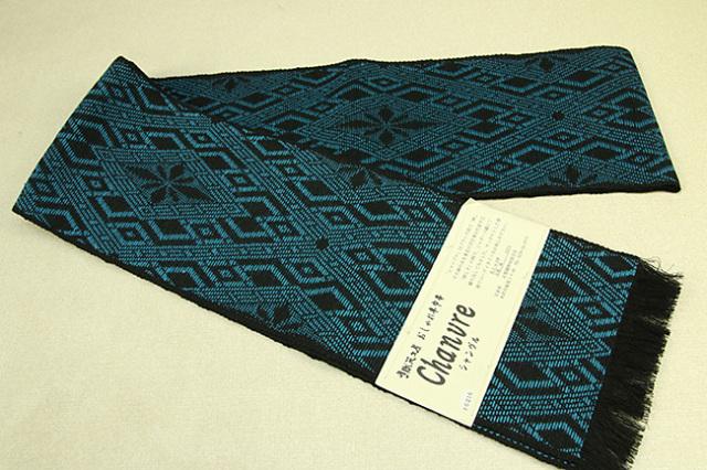 近賢織物 シャンヴル 半幅帯 刺し子風 麻帯 青緑×黒 花