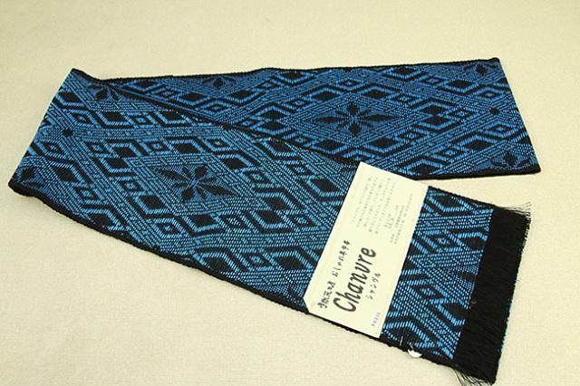 近賢織物 シャンヴル 半幅帯 刺し子風 麻帯 水色×黒 花