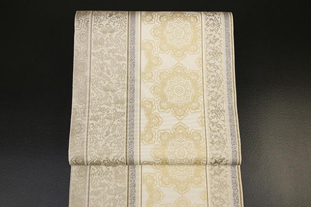 西村織物 博多織 至宝間道 吉祥正倉院文様 本袋帯 正絹 ベージュ お仕立て付き