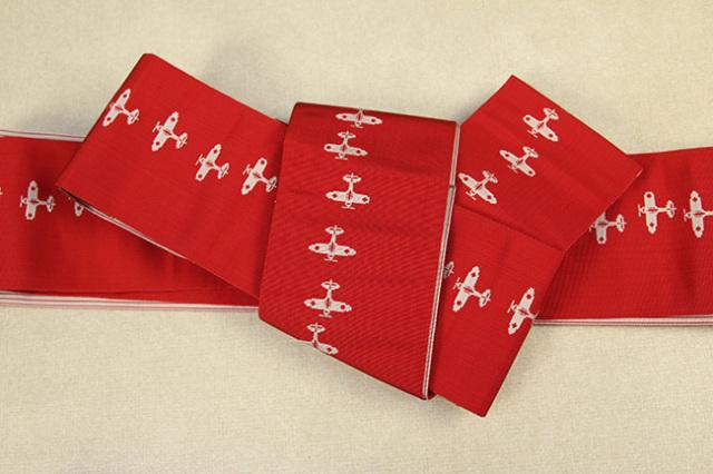 博多織 西村織物 角帯 正絹 片風通 飛行機 赤×白