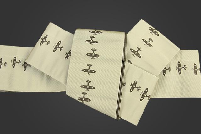 博多織 西村織物 角帯 正絹 片風通 飛行機 ベージュ×茶