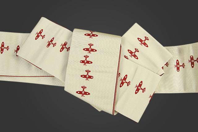 博多織 西村織物 角帯 正絹 片風通 飛行機 アイボリー×赤