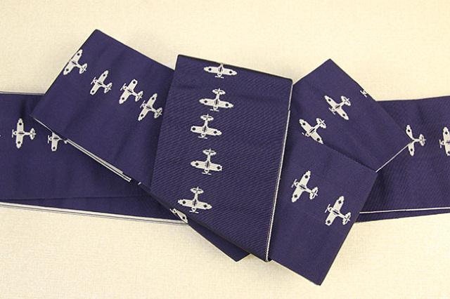 博多織 西村織物 角帯 正絹 片風通 飛行機 紺×灰