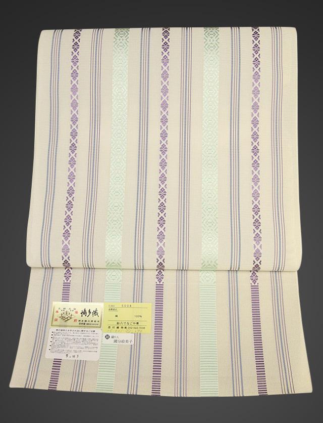 西村織物 博多織 八寸名古屋帯 正絹 紗 白×紫 献上柄 仕立付き