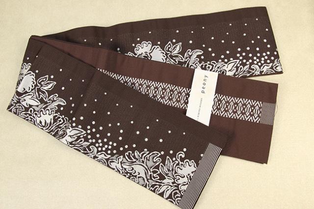 西村織物×KIMONO MODERN 博多織 正絹半幅帯 かがり仕立付 芍薬peony 茶色