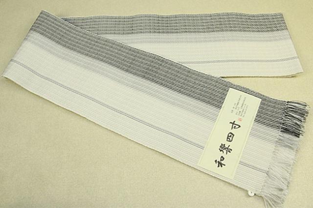 近賢織物 半幅帯 和響四寸 ストライプ 白×黒