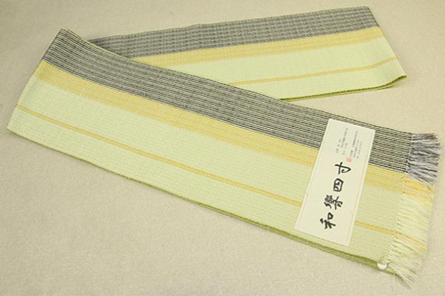 近賢織物 半幅帯 和響四寸 ストライプ 黄系