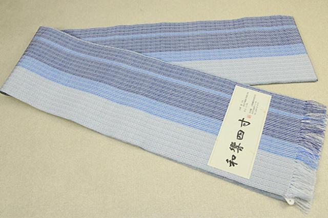 近賢織物 半幅帯 和響四寸 ストライプ 青系
