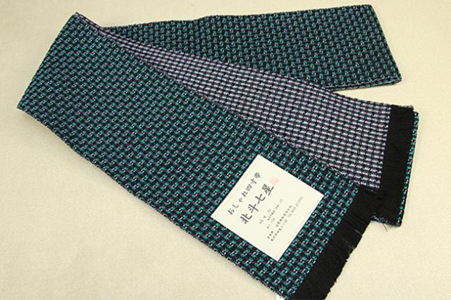 近賢織物 半幅帯 北斗七星 緑系