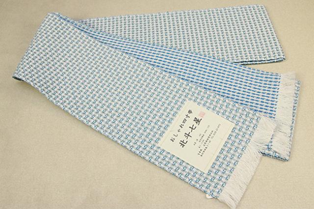 近賢織物 半幅帯 北斗七星 水色系
