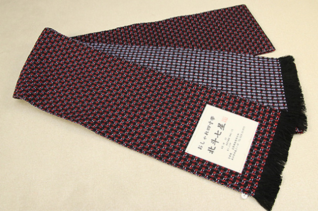 近賢織物 半幅帯 北斗七星 赤系