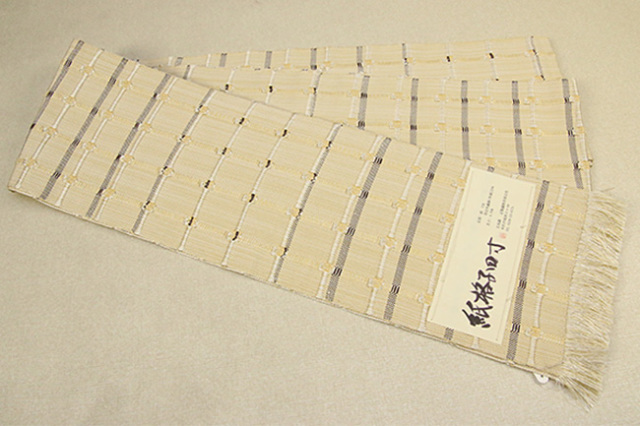米沢織 近賢織物 半幅帯 紙格子四寸 アイボリー