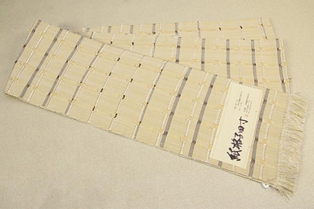 近賢織物 半幅帯 紙格子四寸 アイボリー