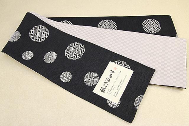 近賢織物 半幅帯 紙こぎん四寸 水玉 リバーシブル 黒×白