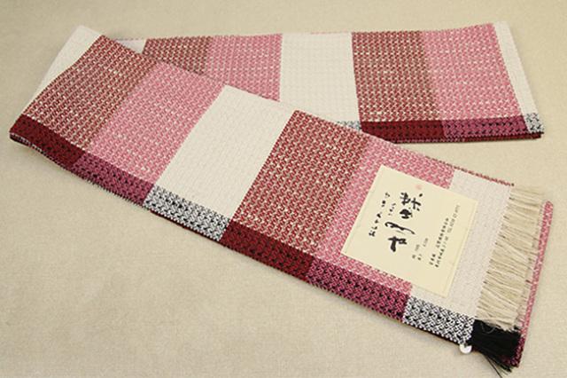 近賢織物 宝来織 胡蝶 半幅帯 正絹 白×ピンク