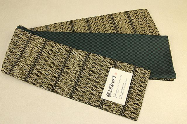 近賢織物 半幅帯 紙こぎん四寸 菱づくし リバーシブル 黒×黄